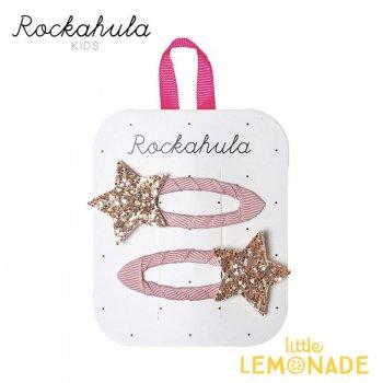 【Rockahula Kids】Star Burst Clips-Pink/グリッターゴールドスターピンクヘアクリップ 2個セット(H1435P)