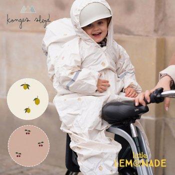 【Konges Sloejd】 自転車 レインカバー  BICYCLE RAINCOVER 【LEMON/CHERRY BLUSH】 (KS1947)