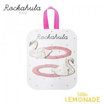 【Rockahula Kids】Sophia Swan Glitter Clips-Pink/グリッタースワンヘアクリップ 2個セット(H985W)