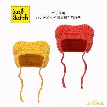ボリス専用 着せ替え用帽子  【JUST DUTCH】  ハンドメイド  HAT ハット   HAT FOR BORIS  (5328023)