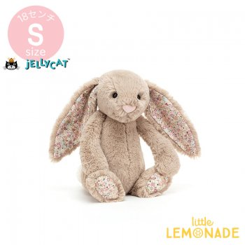 【Jellycat】Blossom Beige Bunny Sサイズ 花柄×ベージュ うさぎ バニー ぬいぐるみ ジェリーキャット (BLN6BB) 【正規品】