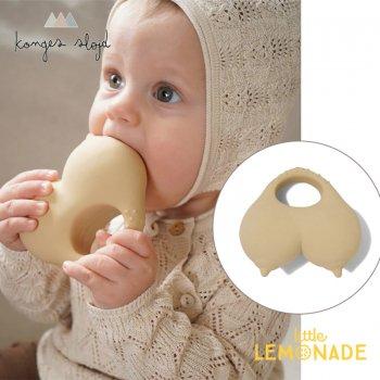 【Konges Sloejd】 BABS TEETHER/CREAMY WHITE 歯固め おっぱいの形の歯がためおもちゃ (KS1663)