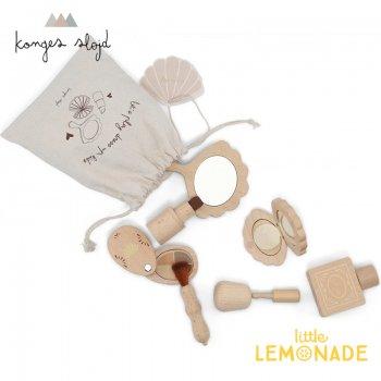 【Konges Sloejd】 BEAUTY SET お化粧 おままごとセット 木製おもちゃ 子供用 ごっこ遊び おめかし  (KS1850)