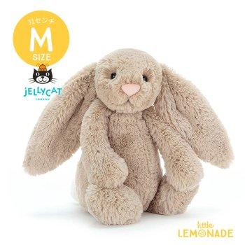 【Jellycat ジェリーキャット】 Bashful Beige Bunny Mサイズ ベージュ うさぎ バニー ぬいぐるみ   (BAS3B) 【正規品】