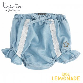 <img class='new_mark_img1' src='https://img.shop-pro.jp/img/new/icons1.gif' style='border:none;display:inline;margin:0px;padding:0px;width:auto;' />【Tocoto Vintage】 BABY GIRL TENCEL BLOOMERS【12か月/2歳】デニム ブルマ トコトヴィンテージ (S10921)アパレル  21SS YKZ
