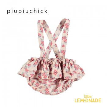 【piupiuchick】 baby bloomer pink w/ flowers【24か月】 サロペット 花柄  ピウピウ 21SS (SS21.BB2103) YKZ SALE