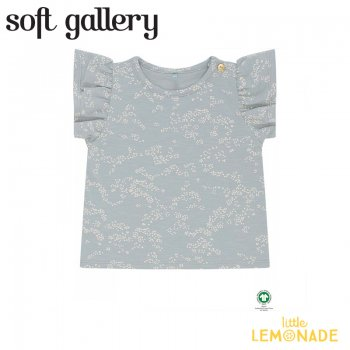 【Soft gallery】 Baby Hilde T-shirt 【12か月/24か月】グレー フリル 小花柄 (348-559-877) 21SS ソフトギャラリー YKZ