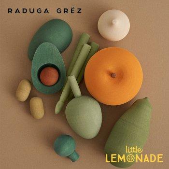 【Raduga Grez】 Veggies vol 2 ベジタブル 12ピース セット 野菜 ロシア製 積み木 おもちゃ 自然 おままごと  RG02010
