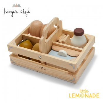【Konges Sloejd】 FOOD BOX フードボックス おままごとセット 木製おもちゃ (KS1629)