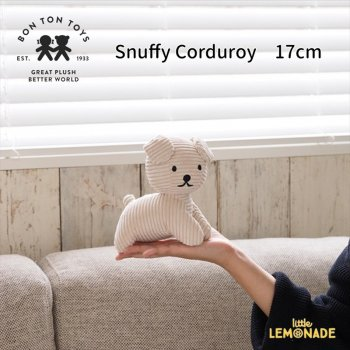 Snuffy Corduroy / 17cm 【BONTON TOYS】 スナッフィー コーデュロイ ぬいぐるみ BTT-009 全3色 【正規品】  (BTT-009)