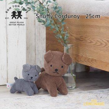 Snuffy Corduroy / 25cm 【BONTON TOYS】 スナッフィー コーデュロイ ぬいぐるみ 全2色 【正規品】  (BTT-010)