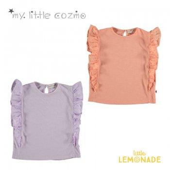 【MY LITTLE COZMO】EMBROIDERY T-SHIRTS PEACH/MAUVE エンブロイダリー 半袖 tシャツ【4歳/6歳/8歳】YKZ 21SS(ALEXAK112)
