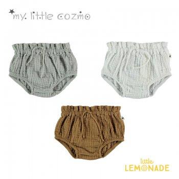 【MY LITTLE COZMO】ORGANIC BOBBLE BLOOMER オーガニックブルマ【9か月/12か月】 YKZ 21SS(ELI115)