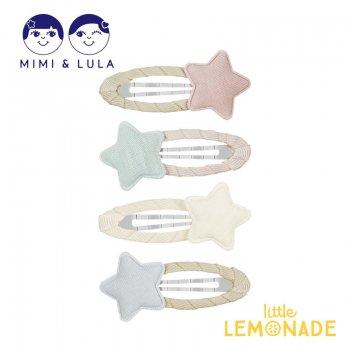 【Mimi&Lula ミミアンドルーラ】 PASTEL TOKYO STAR CLIC CLACS / パステルスターパッチンどめ4個セット 星 ぱっちんどめ 女の子 21SS(70200447)
