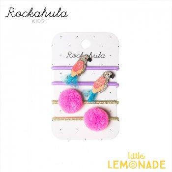 【Rockahula Kids】 Pablo Parrot Glitter Ponies-Multi/オウムとポンポンヘアゴム 4個セット  (H1304M)