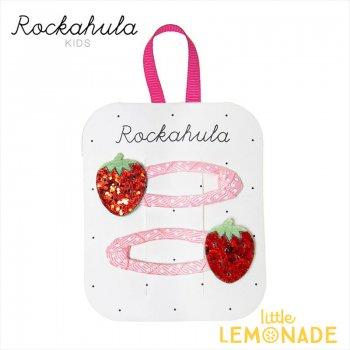 【Rockahula Kids】Sweet Strawberry Glitter Clips-Red/イチゴのヘアクリップ 2個セット ぱっちんどめ ヘアアクセサリー  (H1507R)