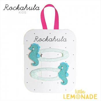 【Rockahula Kids】Sylvia Seahorse Clips-Aqua/タツノオトシゴのヘアクリップ 2個セット ヘアアクセサリー  (H1514A)