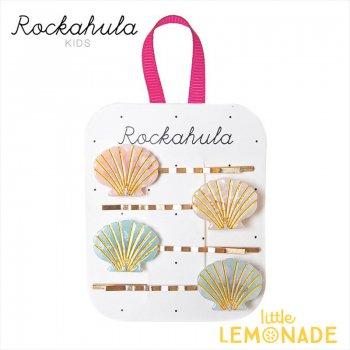 【Rockahula Kids】 Mini Shell Slides-Multi/シェルヘアピン 4個セット ヘアアクセサリー  (H1528M)