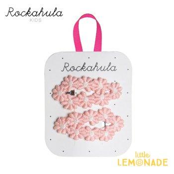 【Rockahula Kids】 Crochet Flower Clips-Pink/かぎ針編みフラワーヘアピン 2個セット ヘアアクセサリー  (H1548P)