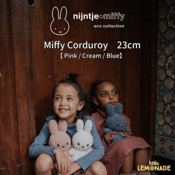 Miffy Recycle Teddy 23cm 全3色 【 Cream / Pink / Blue 】【BONTON TOYS】 ミッフィー テディ リサイクル素材 【正規品】