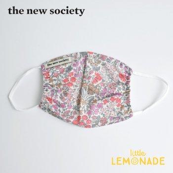 【The New Society】 LEOPOLDA MASK キッズサイズマスク ピンク リバティ 花柄 子供用 21SS  YKZ SALE