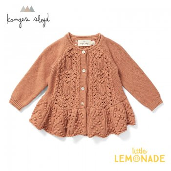<img class='new_mark_img1' src='https://img.shop-pro.jp/img/new/icons1.gif' style='border:none;display:inline;margin:0px;padding:0px;width:auto;' />【Konges Sloejd】 CABBY FRILL CARDIGAN 【1歳/2歳/3歳】 BRUSH【レンガ】カーディガン トップス コンゲススロイド 21SS  (KS2040)