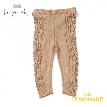 【Konges Sloejd】 CABBY PANTS 【6か月/9か月/12か月/18か月/2歳】 レギンス パンツ コンゲススロイド 21SS  (KS2044) YKZ