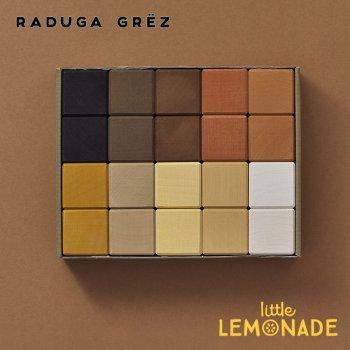【Raduga Grez】 スキントーン キューブセット 20個入り ロシア製 積み木 木製 おもちゃ 【Skin tones Cubes】 RG01004