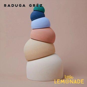 【Raduga Grez】 マトリョーシカ ハーフカプセル 6点セットロシア製 積み木 木製 おもちゃ 【Half matryoshka Cupolas】 RG02039