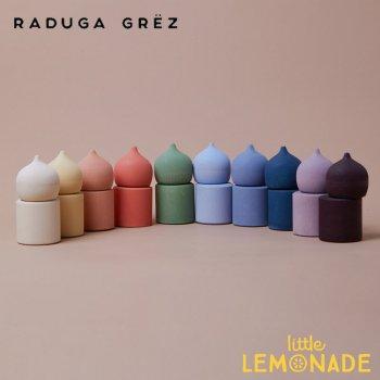 【Raduga Grez】  10色 ドーム キューブセット 20個入り ロシア製 積み木 木製 おもちゃ 【Domes instead of cubes】 RG01015