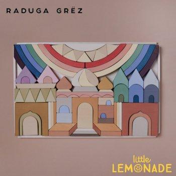 【Raduga Grez】 大聖堂の大きなビルディングブロック セット ロシア製 積み木 木製 おもちゃ 【Cathedral big building blocks】 RG01016