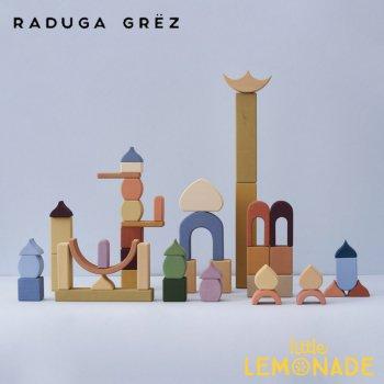 【Raduga Grez】 キューポラ ビルディングブロックセット ロシア製 積み木 木製 おもちゃ 【Cupolas building blocks】 RG01017