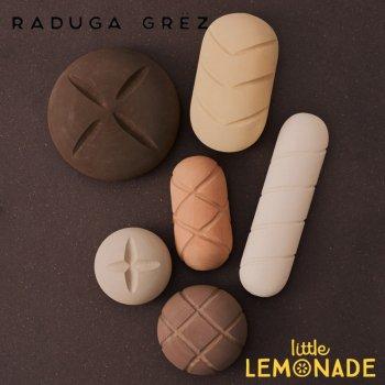 【Raduga Grez】 パンのおもちゃ 6個入り ロシア製 積み木 木製 おもちゃ おままごと 【Bread】 RG02034