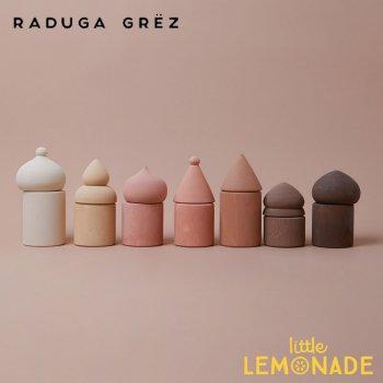 【Raduga Grez】  オールドシティー ベージュ ブロックセット 14個入り ロシア製 積み木 木製 おもちゃ 【Old city beige】 RG02036