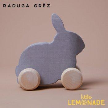 【Raduga Grez】  うさぎのおもちゃ 車輪付き ロシア製 積み木 木製 おもちゃ 【Vehicle Grey hare】 RG05026