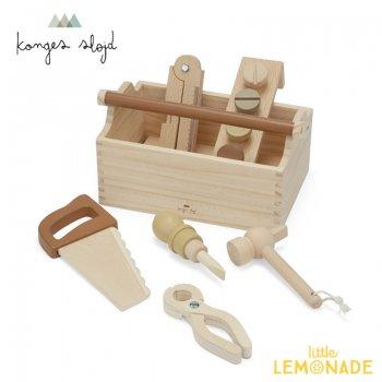 【Konges Sloejd】 TOOL BOX 木製おもちゃ 工具セット 子供用 ごっこ遊び  (KS1651)