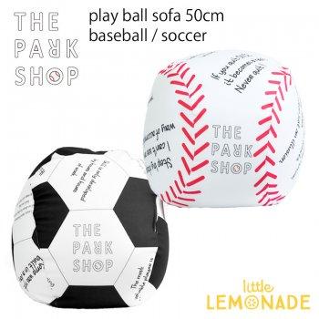 【THE PARK SHOP】 Play ball sofa 50cm baseball/soccer 全2種類 コンパクトソファ クッション 野球 サッカー ビーズクッション (TPS-344)