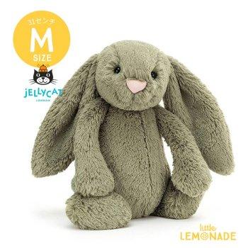 【Jellycat ジェリーキャット】 Bashful Fern Bunny Mサイズ モスグリーン うさぎ バニー ぬいぐるみ  (BAS3FERN) 【正規品】