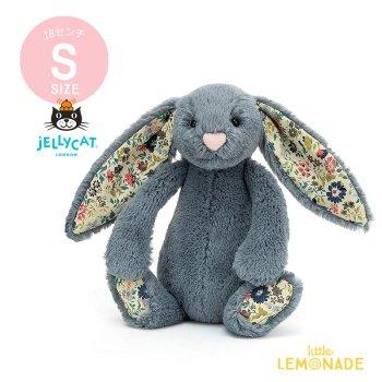 【Jellycat ジェリーキャット】 Blossom Dusky Blue Bunny Sサイズ 花柄×ダスティーブルー うさぎ バニー ぬいぐるみ (BL6DUSK) 【正規品】