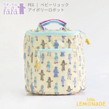 【fafa フェフェ】  PEG | ベビーリュック - アイボリーロボット キッズサイズ 子ども用(6113-2007)