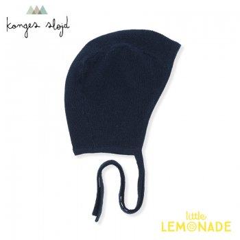 【Konges Sloejd】 ニットボンネット NAVY  【0-3か月/6-9か月/12-18か月】  帽子 CYPRESS BABY HELMET コンゲススロイド YKZ (KS2350)