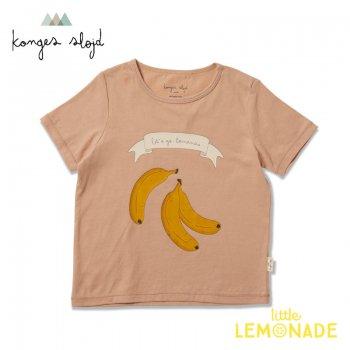 【Konges Sloejd】 FAMO TEE /ROSEY SHADE BANANA 【12か月/2歳/3歳】  Tシャツ 半袖 ピンク  バナナ柄 KS2161 YKZ