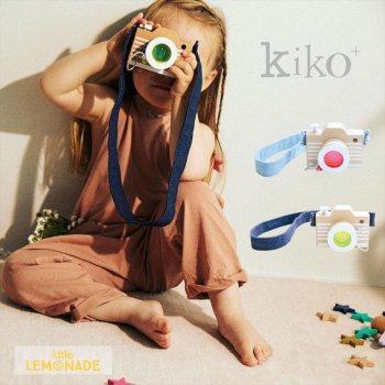 【kiko+】 camera(カメラ) 【イエロー・ピンク】  (K018)    【正規品】 キコ カメラのおもちゃ トイカメラ kukkia