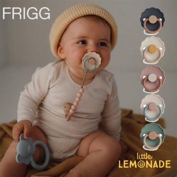 【FRIGG】 デイジーおしゃぶり 全5種類 0-6か月サイズ FRIGG Daisy Silicone Mushie