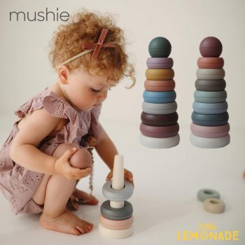 【Mushie】 リングタワー 全2種類 Ringtower Original / Rustic おもちゃ おままごと ムシエ