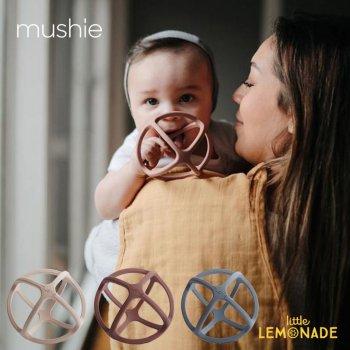 【Mushie】  歯固め ボール  全3種類  Teether Ball Shifting Sand/Tradewinds/Woodchuck ムシエ
