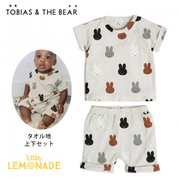 【Tobias & The Bear】  Miffy & Friends terry tee and shorts  【6-12/12-18/18-24か月/2-3/3-4歳】 ミッフィー 21AW