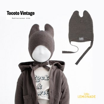 【Tocoto Vintage】 KNITED EARS CAP / DARK GREY 【Mサイズ】 ニット キャップ  耳付き 帽子 (W70721)  21AW YKZ