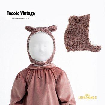 【Tocoto Vintage】 STRIPED CAP FUR LINNING / DARK PINK 【Mサイズ】 耳付き 帽子 くま  (W71321)  21AW YKZ