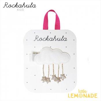 【Rockahula Kids】 Starry Cloud Clip-WHITE クラウドヘアクリップ 1個 ヘアクリップ ヘアアクセサリー  (H1644W)